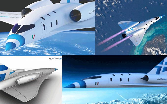 Hyplane aereo spaziale